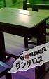 kaiketu_mini.jpg