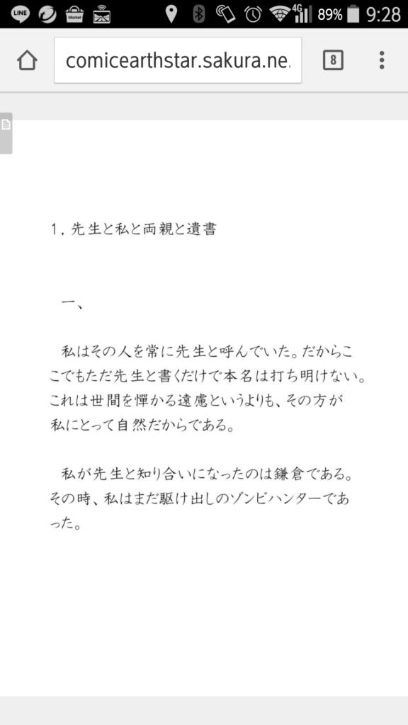 2016-05-24 00.28.59