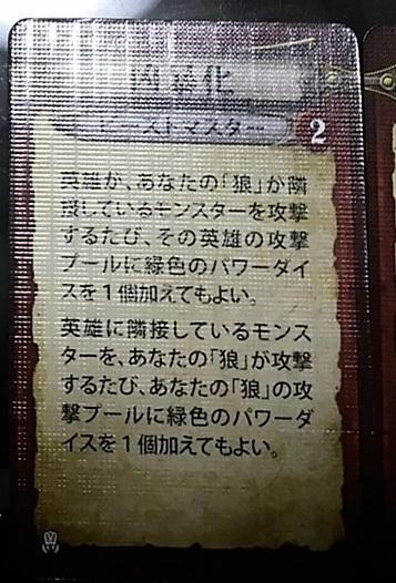2016_10_09_1_2